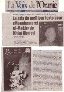 Article concernant le Prix du meilleur scénario dans Articles JAMHOR-KHANCH-211x300